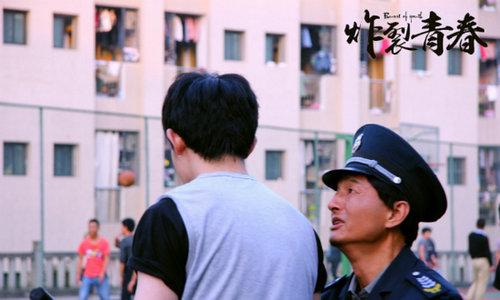 《炸裂青春》11月24日上映 曝剧情版预告