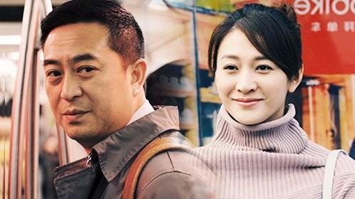 《美好生活》[腾讯02.28首播]张嘉译李小冉中年之恋_美好生活