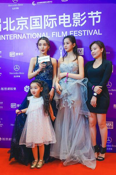 《亮相汪星人》营救北京电影节阿拉蕾可爱张涵予电影看的最好图片