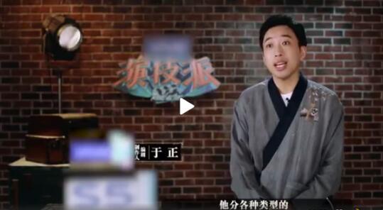 """于正评价肖战朱一龙:他们都是""""正小生"""""""