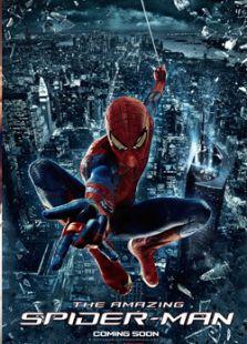 超凡蜘蛛侠1