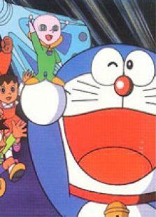 哆啦A梦1985剧场版:大雄的宇宙小战争